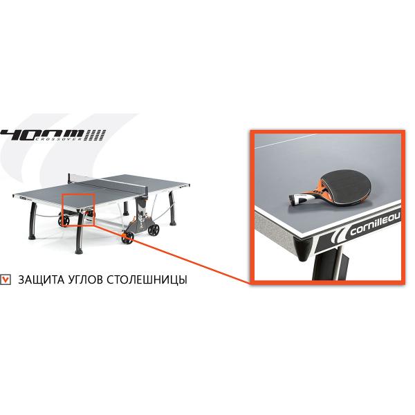 Теннисный стол Cornilleau 400M Crossover Outdoor