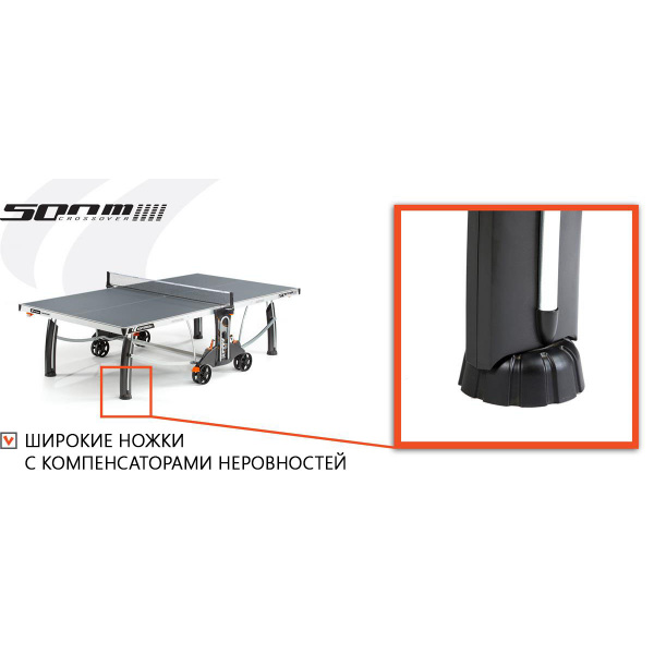 Теннисный стол Cornilleau 500M Crossover Outdoor