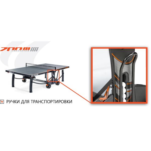 Теннисный стол Cornilleau 700M Performance Crossover Outdoor