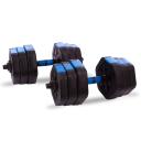 Гантели разборные Fitnessport GP-20 20 кг пластиковые