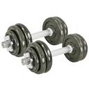 Гантели разборные стальные 15 кг Fitnessport GS-15 2 шт по 7.5 кг