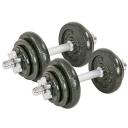 Гантели разборные стальные 20 кг Fitnessport GS-20 2 шт 10 кг