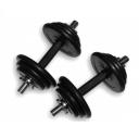 Гантели наборные 2шт х 19,5кг (39 кг) Ручка каучук Fitnessport DB-01-39kg