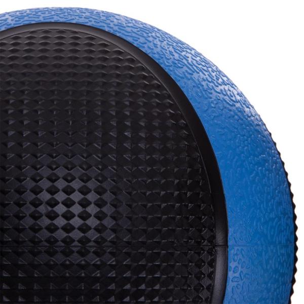 Мяч медицинский медбол Fitnessport MB-04 4 кг