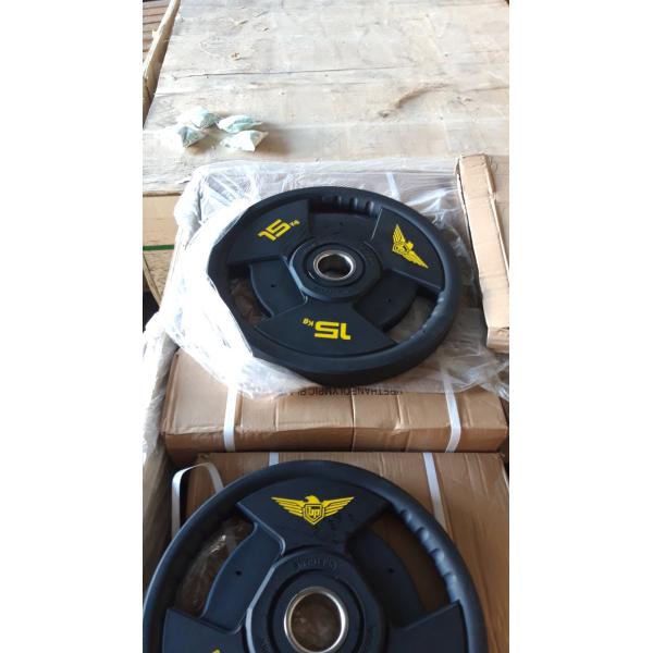 Набор дисков для штанги Fitnessport RCP21 125 кг