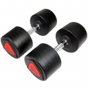 Гантели профессиональные Hammer PU Compact Dumbbells 2*35 kg (4754)