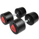 Гантели профессиональные Hammer PU Compact Dumbbells 2*37,5 kg (4755)