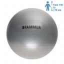 Фитбол (мяч для фитнеса) Hammer Gymnastics Ball 65 cm Anti-Burst System (антиразрыв) (66407)
