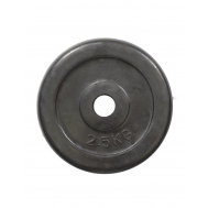Диск обрезин. 2,5кг HouseFit R-2.5 (23037)