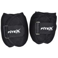 Утяжелители на щиколотку 4 кг пара Fitex MD1662-2