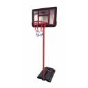 Баскетбольная стойка SBA S881A детская 2м