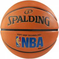 Мяч баскетбольный Spalding NBA Logoman SGT Size 7