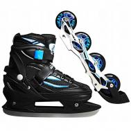 Роликовые коньки SportVida 4 в 1 SV-LG0030 Size 39-42 Black/Blue