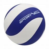 Мяч волейбольный SportVida SV-WX0017 Size 5