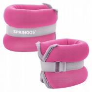 Утяжелители-манжеты для ног и рук Springos 2 x 0.5 кг FA0070