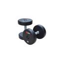 Набор обрезиненных гантелей 12-20 кг GMAX Rubber Dumbbells GM-RD-12-20KG