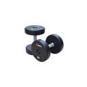 Набор обрезиненных гантелей 2-10 кг GMAX Rubber Dumbbells GM-RD-2-10KG