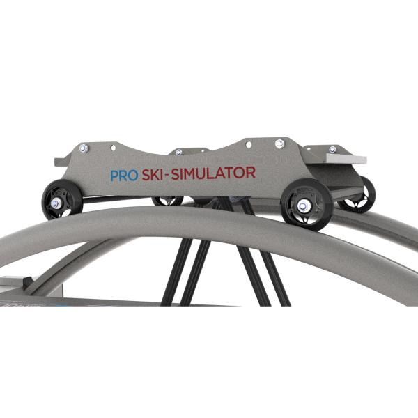 Лыжный тренажер Pro-Ski Simulator