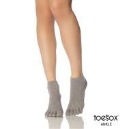 Нескользящие носки для йоги серые S Toesox Ankle Full GRIP FT4 841090108289