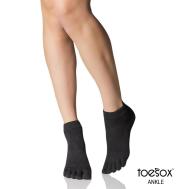 Нескользящие носки для йоги черные XL Toesox Ankle Full GRIP FT7 841090108388