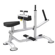 Голень сидя Oemmebi Fitness Seated Calf Machine IRSH750