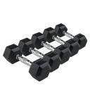 Гантельный ряд 12,5-50 кг (16 пар) SPART DB6101 - 12,5-50