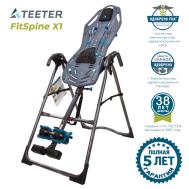 Инверсионный стол механический Teeter FitSpine X1