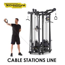 Профессиональные тренажеры Technogym Cable Stations Line