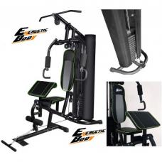 Фитнес станция 130kg  Energetic Body 5000