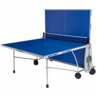 Теннисный стол любительский Cornilleau Sport One Indoor