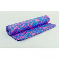 Коврик Yoga mat   (син-роз-фиолетовый) Fitnessport Zm10-1