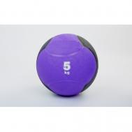 Мяч медицинский (медбол)  резина,24см,фиолетово-чорный 5кг Fitnessport Md 02-5Kg