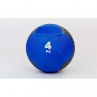 Мяч медицинский (медбол)  резина,21.5см,сине-черный 4кг Fitnessport Md 02-4Kg