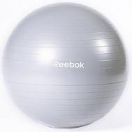 Мяч гимнастический 65 см Reebok RAB-11016BL