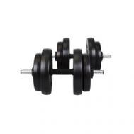 Гантели наборные Hop-Sport DB 05-10 кг х 2 шт