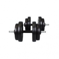Гантели наборные Hop-Sport DB 05-20 кг х 2 шт