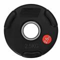 Platinum Fitness RCP-20-2,5кг Диск для штанги