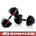 BD221k Наборные гантели BOWFLEX (2,25-23,8кг)