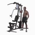 G3S Многофукциональный тренажер с одним весовым стеком