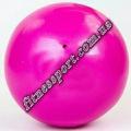 Pb -20sм-rozoviy Мяч для пилатеса и йоги Pilates ball Mini (20см розовый)